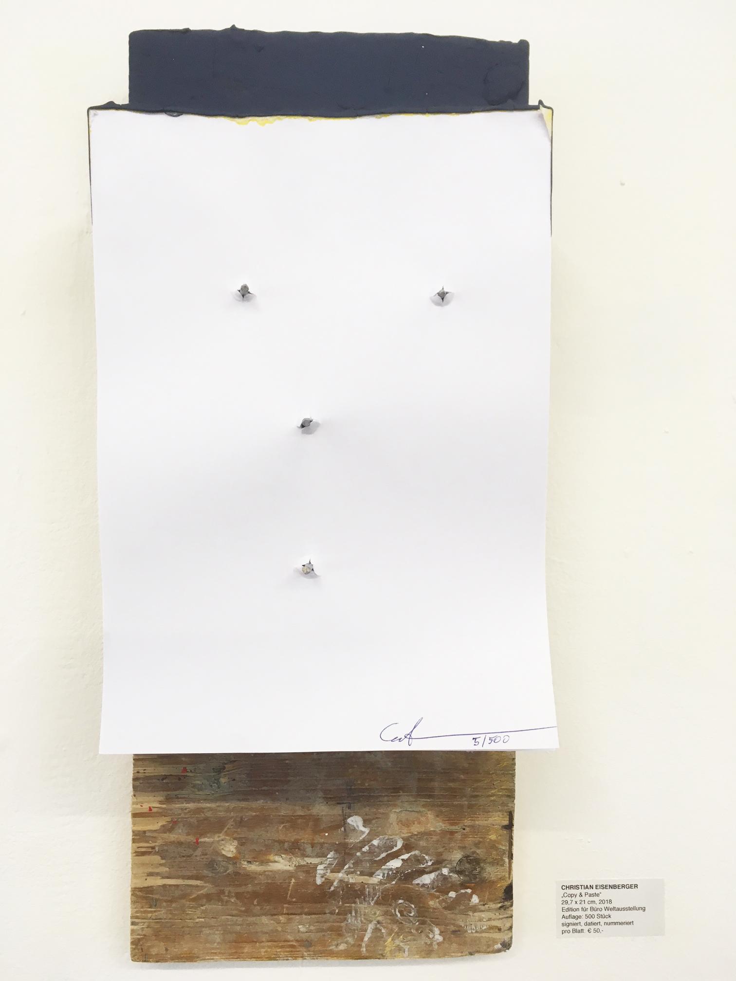 Edition Christian Eisenberger für Büro Weltausstellung, 2018